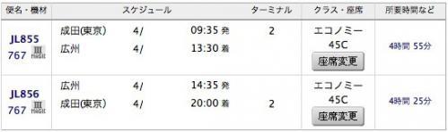 2013-04-01-23.jpg
