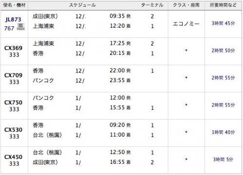 2013-08-04-2.jpg