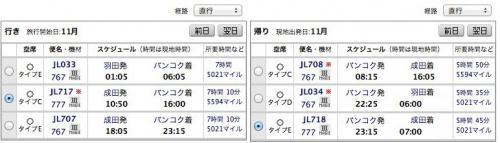 2013-08-1113751-11.jpg