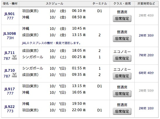 2013-08-13858081.jpg