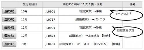 2013-08-15121919.jpg