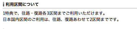 2013-08-4-9.png
