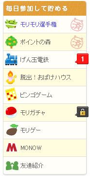 2013062212230771c.png