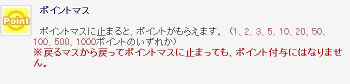 2013123004100189b.jpg