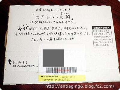 201312061949581d5.jpg