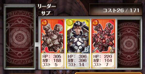 201308311958322bb.png