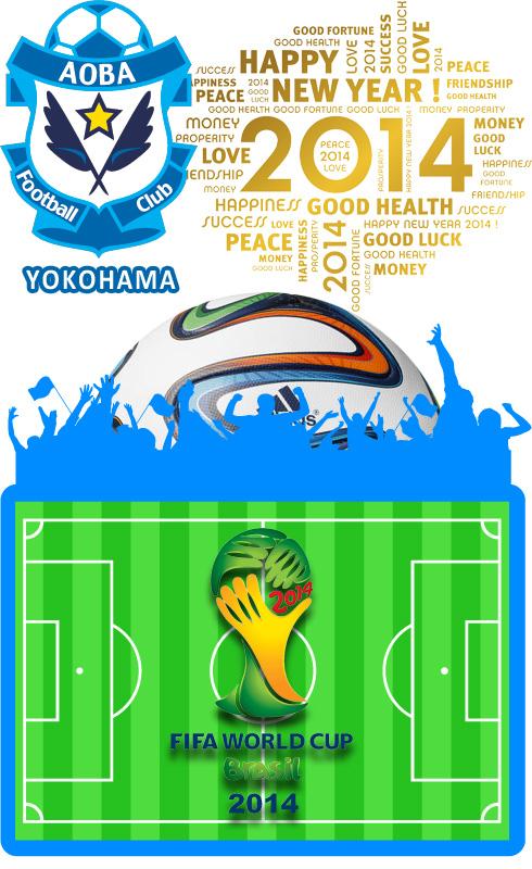 2014 World Cup Year 本年も宜しくお願いします。