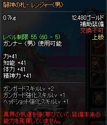20131017192121c8b.jpg
