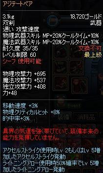 20131025133009227.jpg