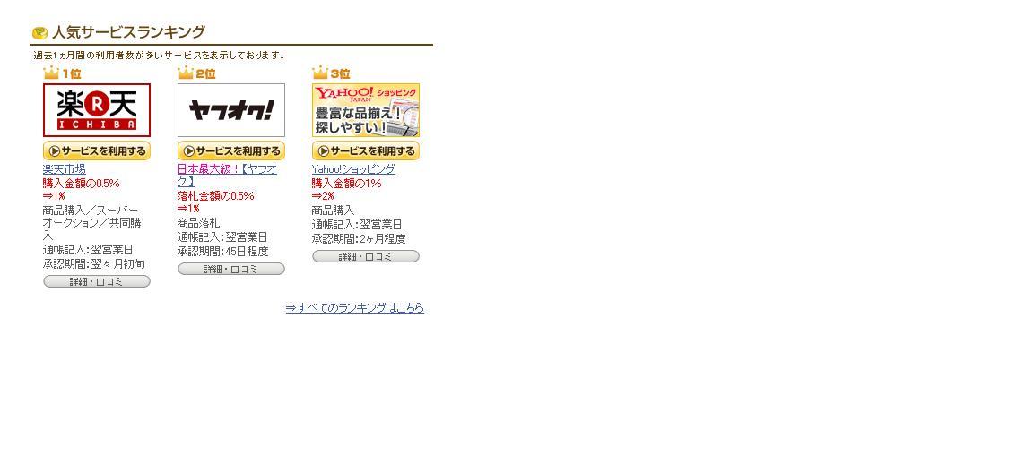 201304121719308fa.jpg