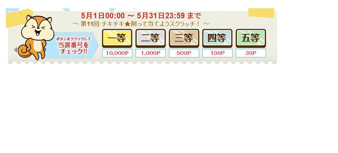 2013051317331017c.jpg