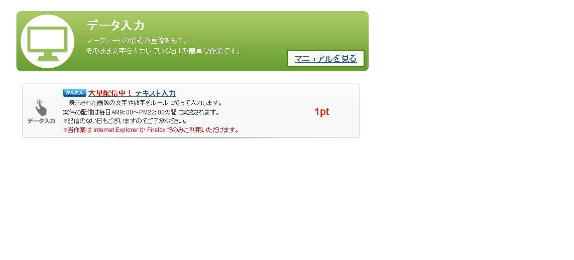 20130517161954d60.jpg
