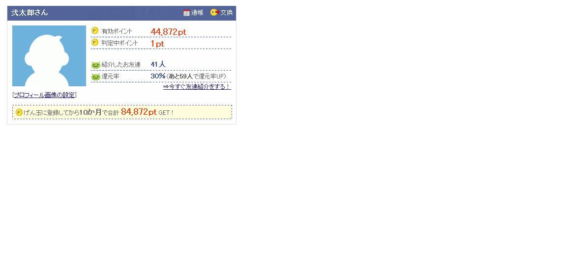 201307291816568e2.jpg