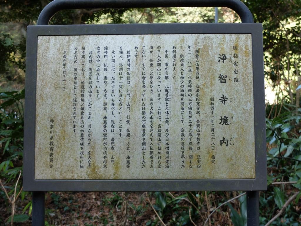 総門前の甘露の井の辺り_4