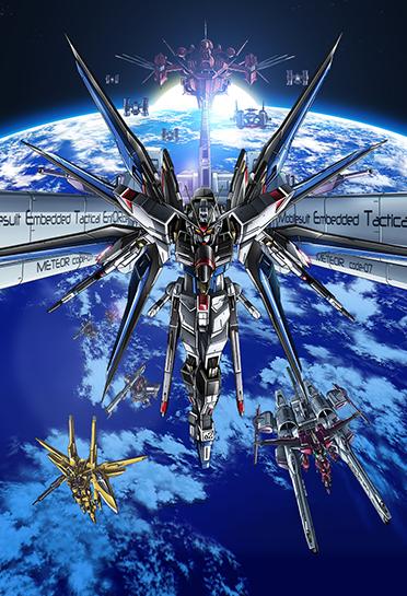 ガンダム Seed Destiny Hdリマスターキービジュアル第2弾box3