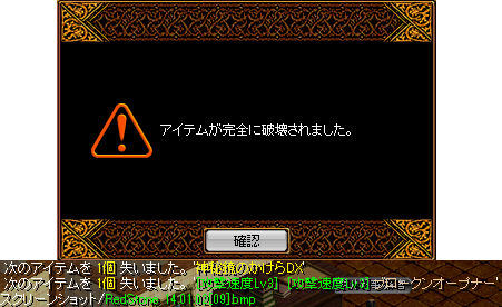 2014010222104690a.png
