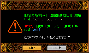 20140105210217393.png
