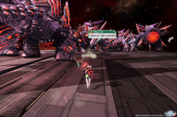 pso20130424_000811_008.png