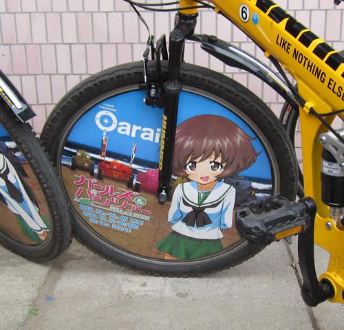 oarai_037.jpg