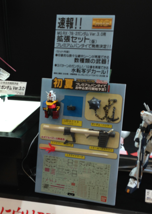 shizuoka_hobby_show_2013_017.jpg