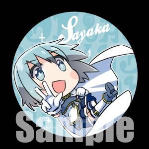 cmyk_57sayaka.jpg