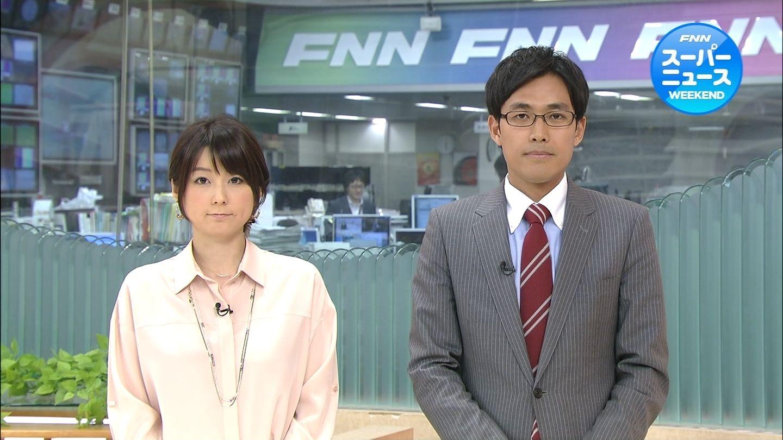 秋元優里 FNNスーパーニュースWE...