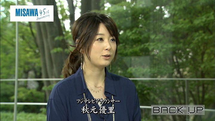 akimoto20130505_03.jpg
