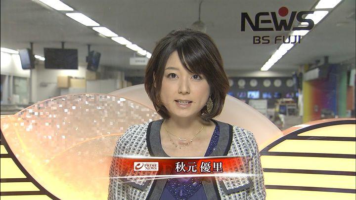 akimoto20130516_02.jpg