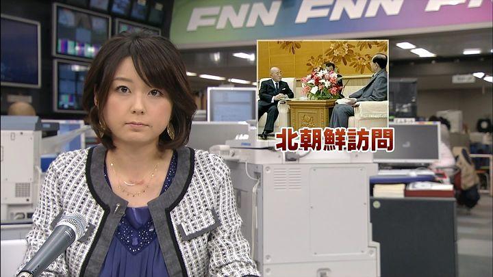 akimoto20130516_11.jpg
