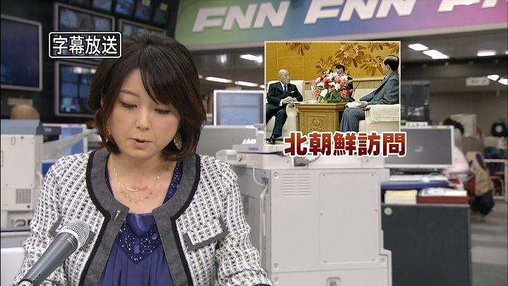 akimoto20130516_12.jpg