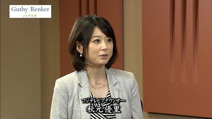 akimoto20130526_06.jpg