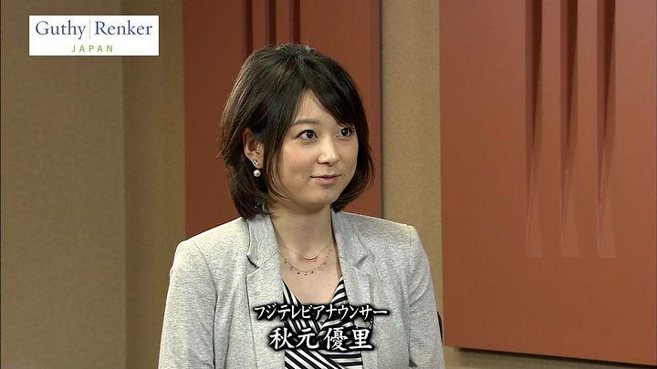 akimoto20130526_07.jpg