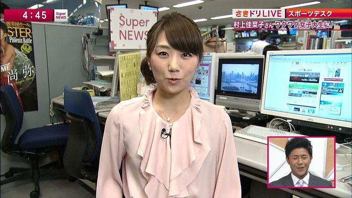 matsumura20130401_02.jpg