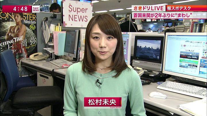 matsumura20130404_01.jpg