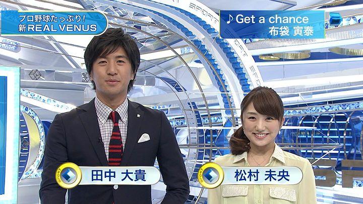 matsumura20130405_01.jpg