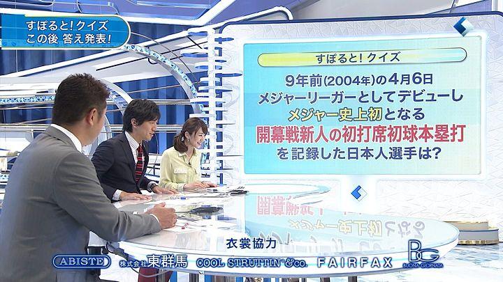 matsumura20130405_06.jpg