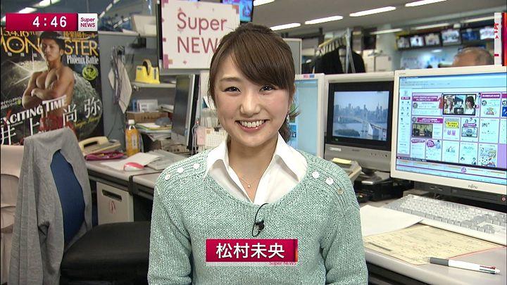 matsumura20130408_01.jpg