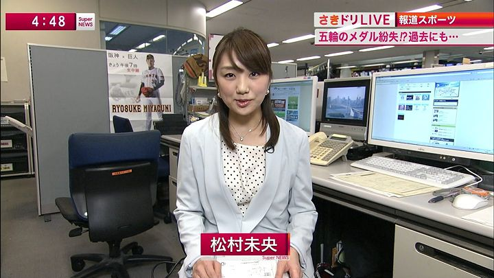matsumura20130409_02.jpg