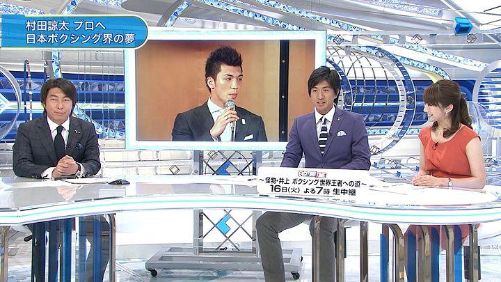 matsumura20130412_06.jpg
