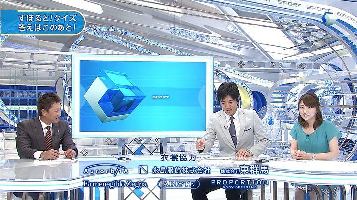 matsumura20130426_07.jpg