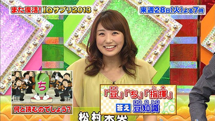 matsumura20130525_04.jpg