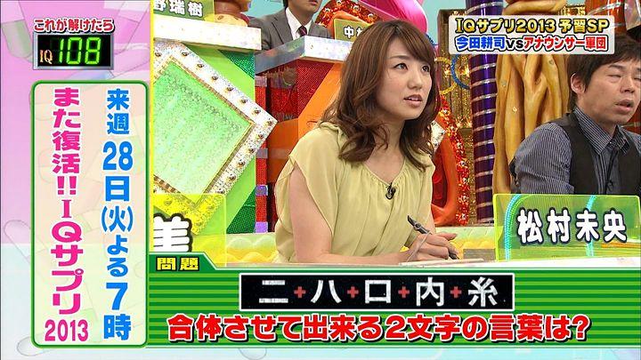 matsumura20130525_06.jpg