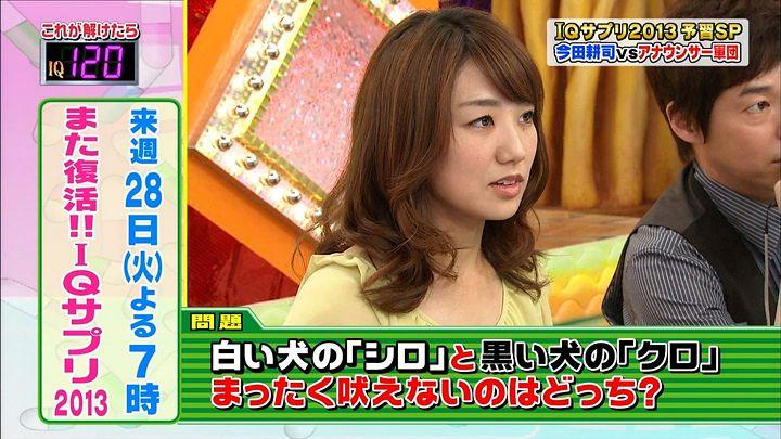 matsumura20130525_08.jpg