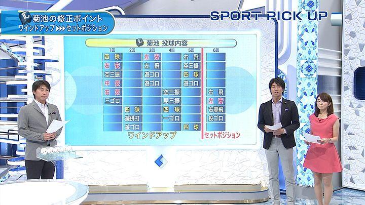 matsumura20130705_05.jpg