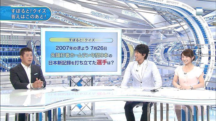 matsumura20130726_08.jpg