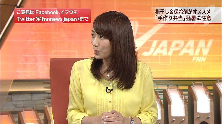 matsumura20130806_04.jpg