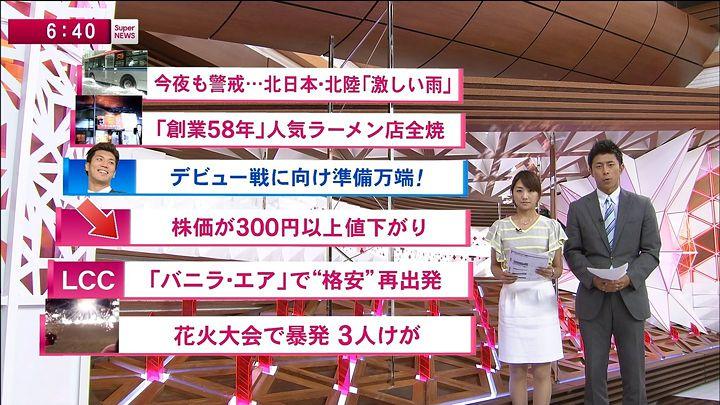 matsumura20130820_07.jpg