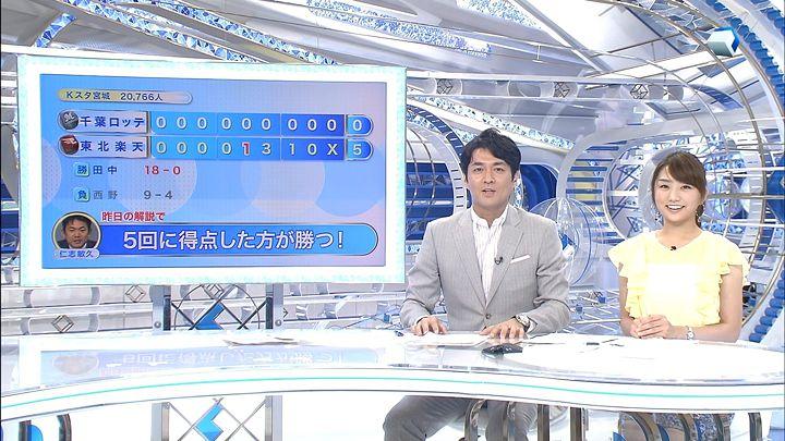 matsumura20130823_10.jpg
