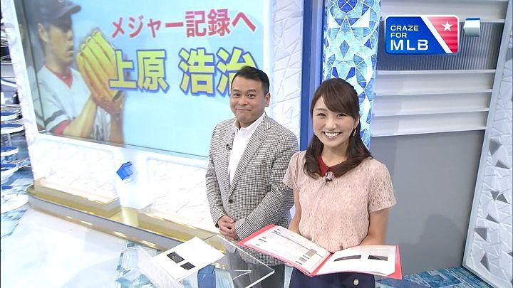 matsumura20130917_10.jpg