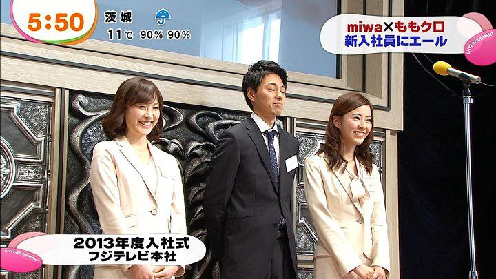 mikami20130402_04.jpg